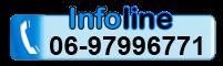 Telefono rivenditore fastweb roma